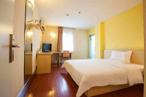 7Days Inn Jieyang Grand Buy