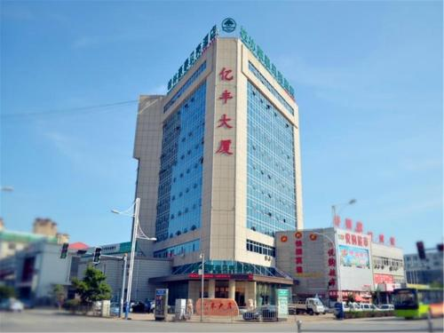 GreenTree Inn Hebei Qinhuangdao Northeastern University Zhujiang Road Shell Hote