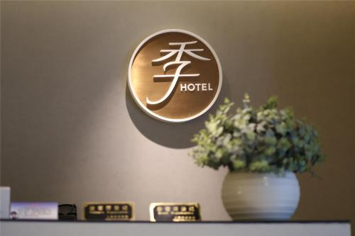 JI Hotel Shanghai Hongqiao National Exhibition and Convention Center Beidi Road