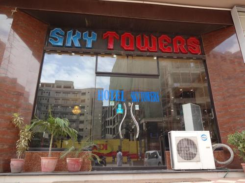 Hotel Sky Towers
