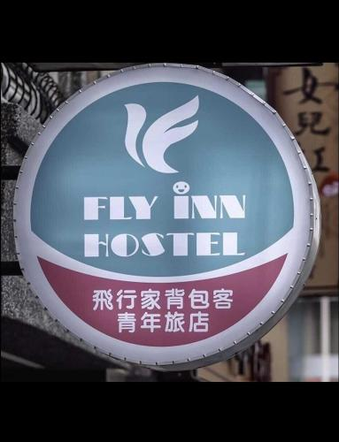 Flyinn Hostel