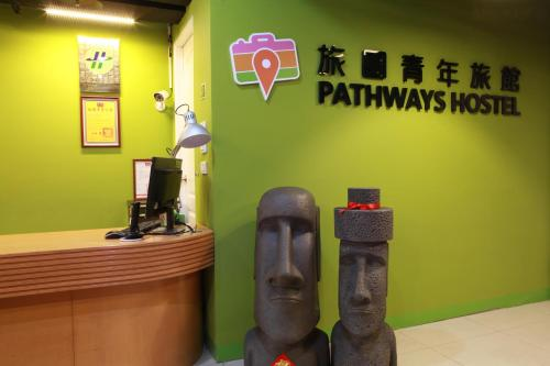 Pathways Hostel